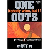 ONE OUTS 4 (ヤングジャンプコミックス)