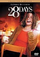 28DAYS コレクターズ・エディション [DVD]