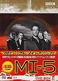 MI-5 DVD-BOX II