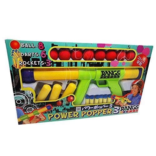[해외]랑스 재팬 (RANGS) 파워 포퍼 3/Langs Japan (RANGS) Power Popper 3