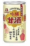 森永製菓 こだわり米麹の吟醸甘酒 160g×30本