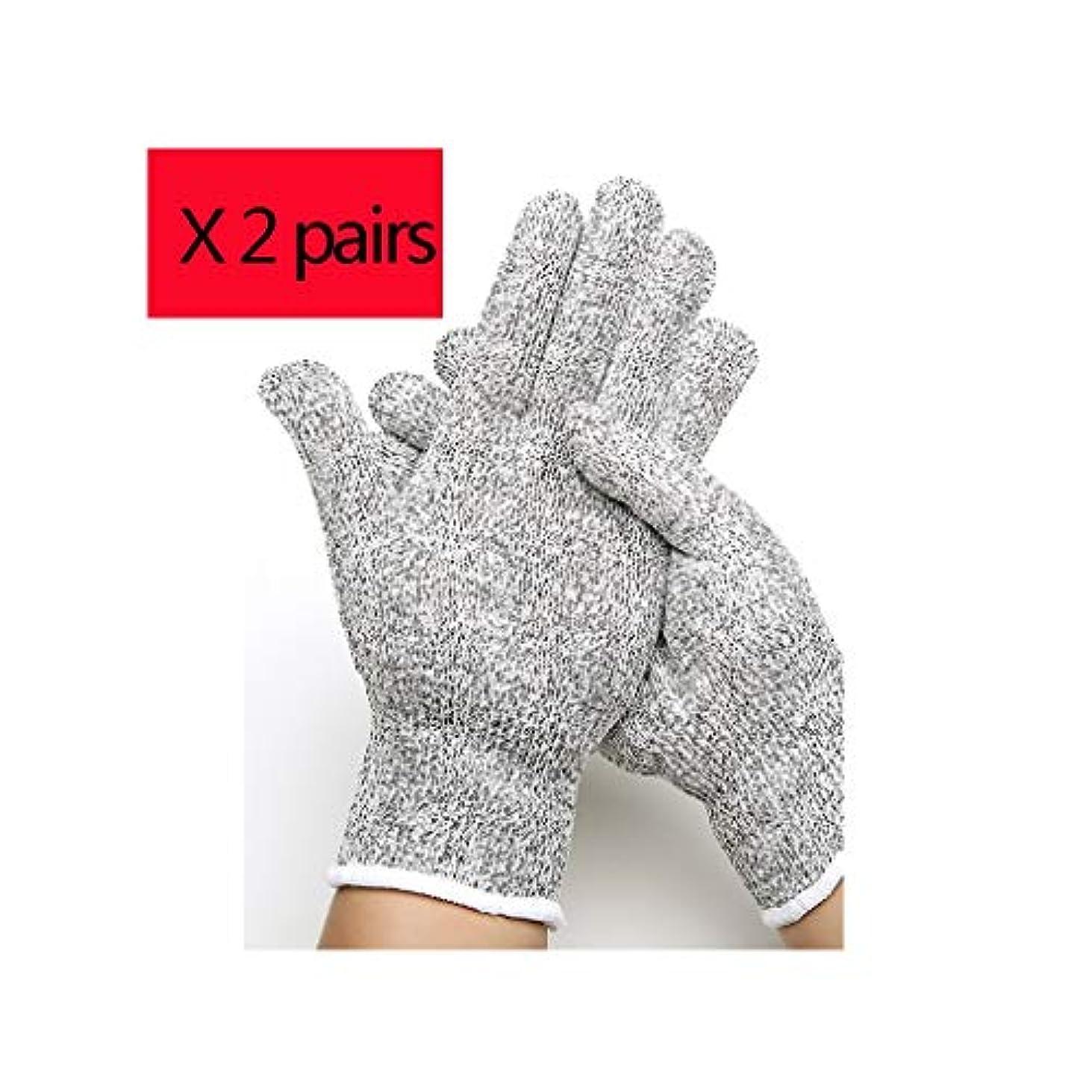 粗いタイヤ人工的なLIUXIN ナイフカット手袋厚手の耐摩耗性産業用労働手袋家庭用保護手袋マルチサイズオプション×2 ゴム手袋 (Size : S)
