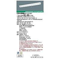 BW70847 FHF32×1階段灯ランプ開放 長時間