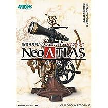 アートディンク Neo ATLAS 1469