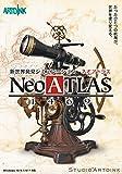 アートディンク Neo ATLAS 1469 [通常版] [WIN]