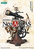 Neo ATLAS 1469 [通常版] [WIN] 製品画像
