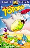 My Neighbor Totoro / English Subtitled [VHS] [Import]