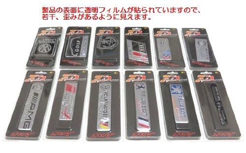 【AMG エンブレム メタルステッカーS 】  amg メタルステッカーS エーエムジー sl