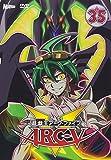 遊☆戯☆王ARC-V TURN-35 [DVD]