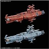 宇宙戦艦ヤマト2202 メカコレクション 地球連邦主力戦艦 ドレッドノート級セット 2 プラモデル 画像