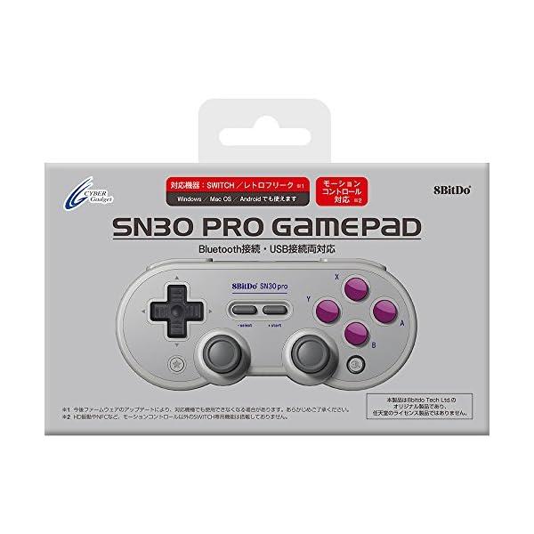 【Nintendo Switch / レトロフリ...の商品画像