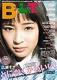 東京ニュース通信社 その他 B.L.T. 2016年 03 月号 [雑誌]の画像