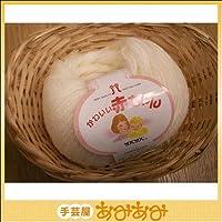 ハマナカ毛糸 かわいい赤ちゃん 正規品 色番号:14