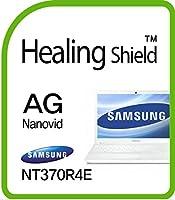 Healingshield スキンシール液晶保護フィルム Anti-Fingerprint Anti-Glare Matte Film for Samsung Laptop Sense NT370R4E