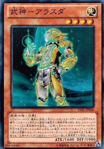 遊戯王 LVAL-JP026-SR 《武神- アラスダ》 Super