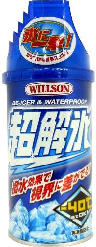 WILLSON [ ウイルソン ] 超解氷スプレー300 02052 [HTRC2.1]