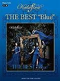 """ピアノソロ Kalafina THE BEST """"Blue"""""""