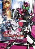 仮面ライダーディケイド VOL.2 [DVD]