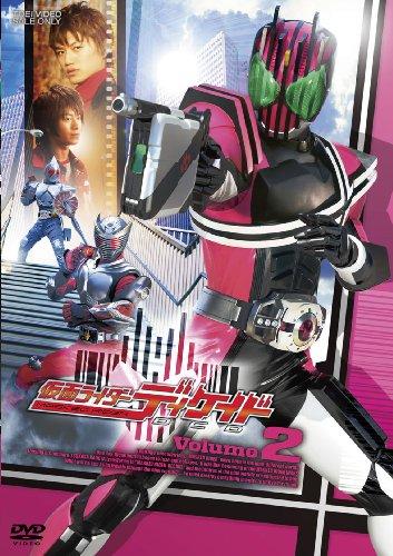 仮面ライダーディケイド VOL.2 [DVD]の詳細を見る