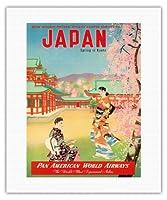 日本 - 京都の春 - パンアメリカン航空 - ビンテージな航空会社のポスター c.1950s - キャンバスアート - 41cm x 51cm キャンバスアート(ロール)