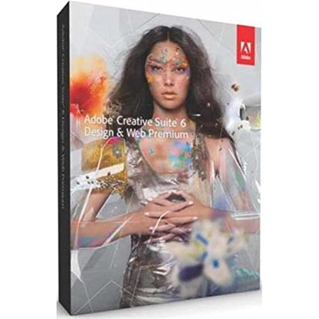 学士間違えた実施するAdobe Creative Suite 6 Design - Web Premium - Support - DVD - Mac - fran ais