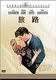 旅路 [DVD]