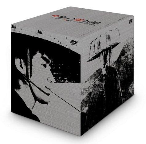 木枯し紋次郎 DVD-BOX Iの詳細を見る