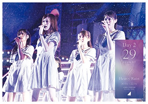 4th YEAR BIRTHDAY LIVE 2016.8.28-30 JINGU STADIUM Day2 [Blu-ray]