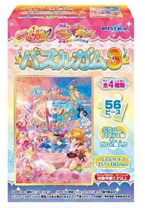 HUGっと!プリキュア パズルガム3 8個入りBOX (食玩)
