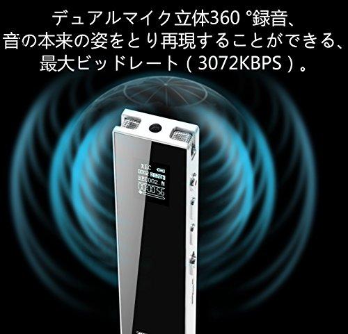 ICレコーダー KAYOWINE 15長距離録音3072Kbps ボイスレコーダー 8GB&TFカードスロット 日本語インタフェース 録音機 (1年保証付&日本語説明書付)