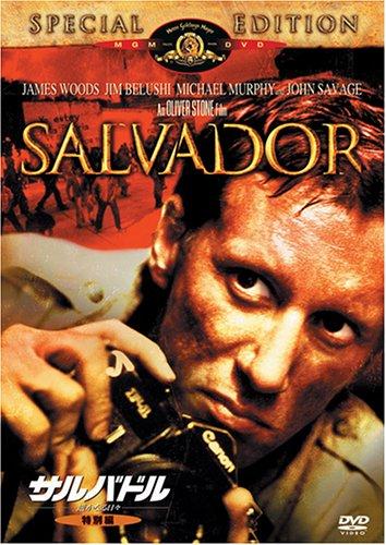 サルバドル-遥かなる日々- [DVD]の詳細を見る