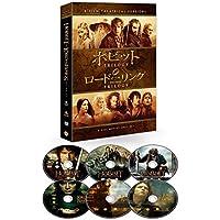 ロード・オブ・ザ・リング&ホビット 劇場公開版 DVD コンプリート・セット