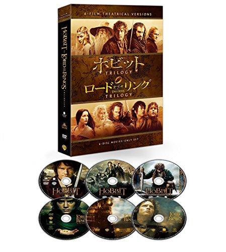 ロード・オブ・ザ・リング&ホビット 劇場公開版 DVD コンプリート・セット...