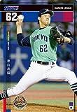 オーナーズリーグ24 OL24 黒カード NB 徳山武陽 東京ヤクルトスワローズ