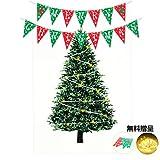 Tumao クリスマスツリー タペストリー 壁掛け クリスマス 飾り Merry Christmas クリスマスデコレーション ガーランド バナー 壁 窓 インテリ (145cm*215cm)