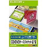 ELECOM CD/DVDケースジャケット2つ折表紙 EDT-SCDIW