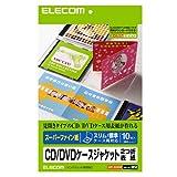 エレコム CD/DVD ジャケットカード 表紙用 2つ折り マット 10枚入 EDT-SCDIW