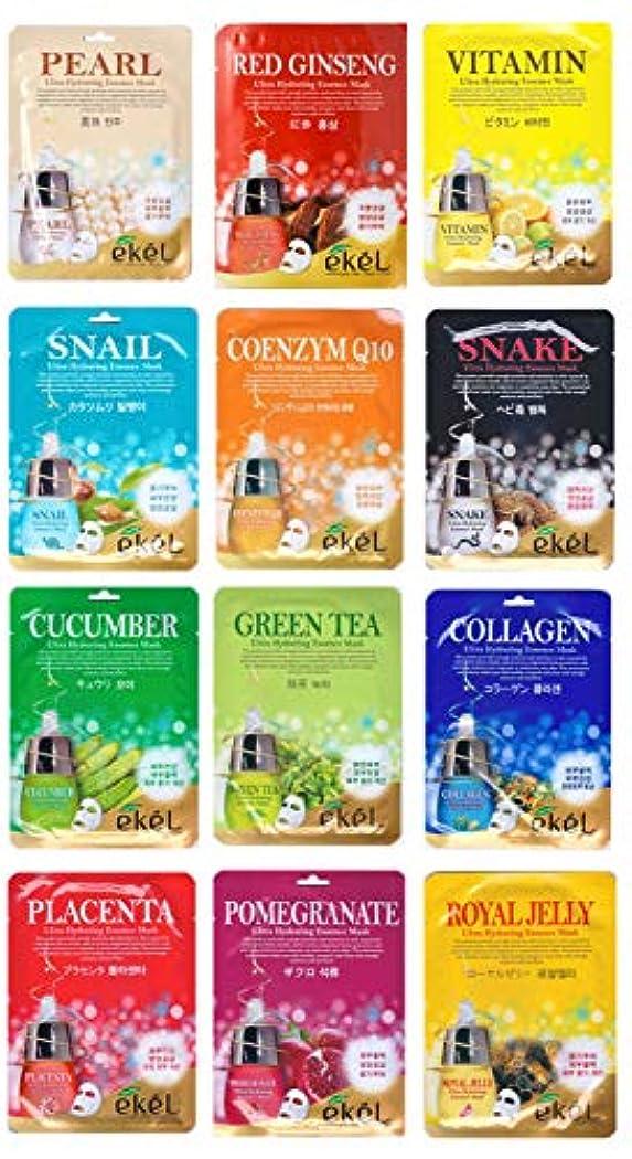 発表する主権者からかうEKEL シートマスク マスクパック 韓国コスメ スキンケア 12枚セット 全12種類