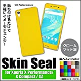 AP スキンシール クロームマット調 Sony Xperia 保護やキズ隠しに! ホワイト Xperia XZ AP-CR741-WH-XZ