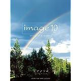 ピアノソロ image10 (ピアノ・ソロ)