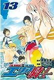 エリアの騎士(13) (週刊少年マガジンコミックス)
