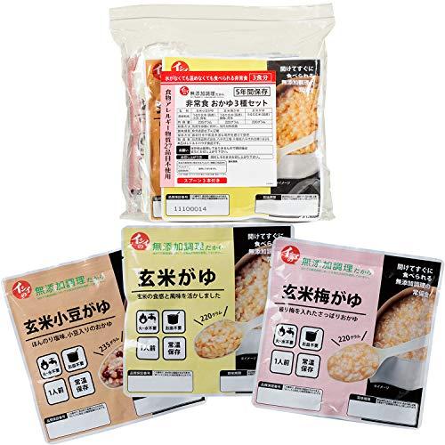 石井食品 イシイの非常食 おかゆ3種セット 3食/袋×10袋/箱