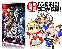 Fate/EXTELLA LINK - Switch 【Amazon.co.jp限定】アルテラ衣装「ジョギング・ビューティー」ダウンロード番号 配信