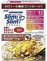 スリムアップスリム 食べるシリアルシェイク チョコレート味 300g (60g×5袋) ×5