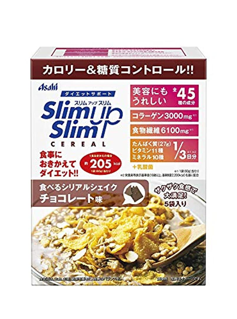 デジタルリズム不足スリムアップスリム 食べるシリアルシェイク チョコレート味 300g (60g×5袋) ×5