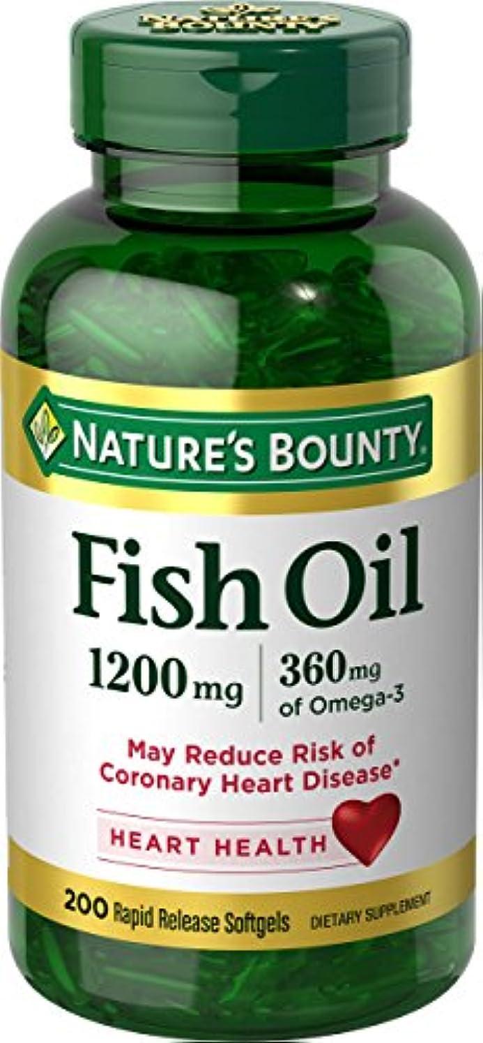 豊かな感覚受け皿海外直送肘 Nature's Bounty Fish Oil, 1200 mg, 180 caps