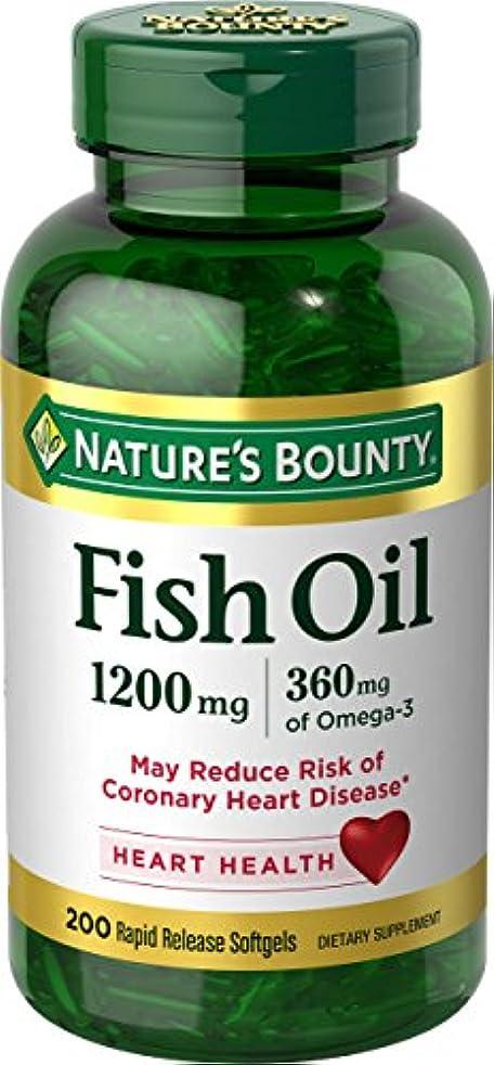 土曜日船酔い描写海外直送肘 Nature's Bounty Fish Oil, 1200 mg, 180 caps