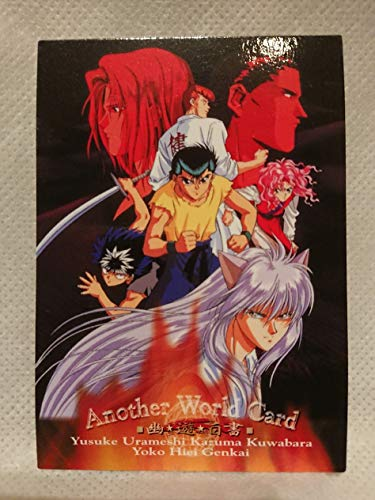 トレーディングカード MOVIC 幽遊白書 083 No.2 初出 スーパーファミコン