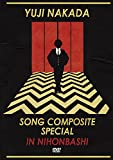 SONG COMPOSITE SPECIAL IN NIHONBASHI[DVD]