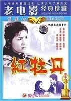 RED PEONY【DVD】 [並行輸入品]